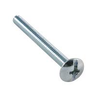 3/16 x 1-1/2 Machine Bolts 100 Pack